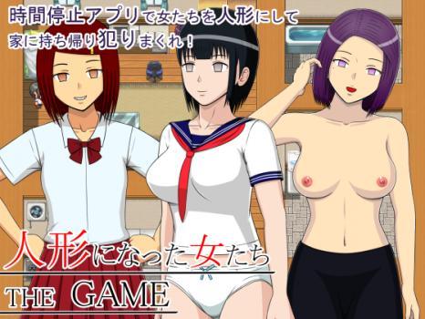 [181029] [STOP店] 人形になった女たち THE GAME [RJ238046]