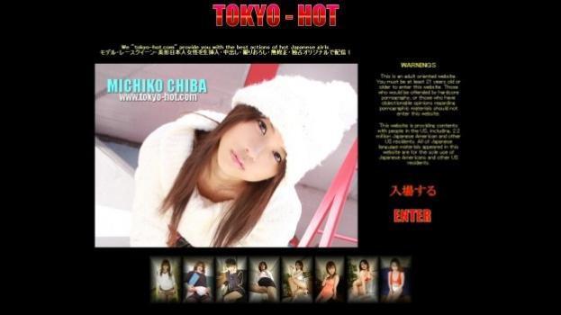 Tokyo-Hot (SiteRip)