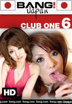 club-one-6-1080p.jpg