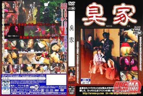 [ARMD-450] 臭家 食糞 Scat Home Odor Kuritorisu, Komuro Rei, Yuuki Reona