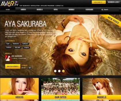 AV69 (SiteRip) Image Cover