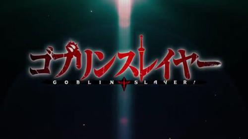 goblin-slayer_4_00_01_32_07_6.jpg
